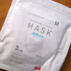 マスク探しの旅