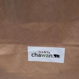 chawanのテイクアウト