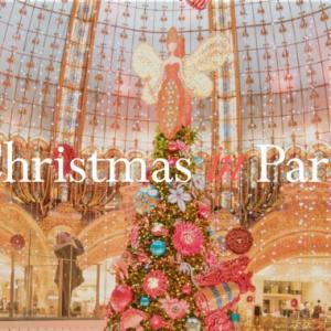 パリのクリスマス!!光の都で最高のクリスマスに欠かせない必見スポット