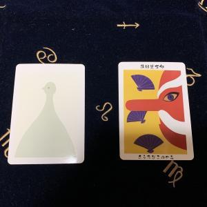 2020/7/20~7/26のクリスタルアライカード