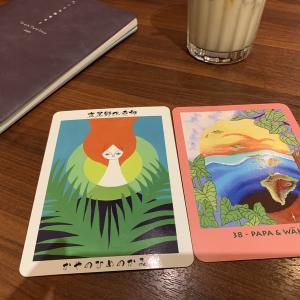 2020/8/10~8/16のクリスタルアライカード
