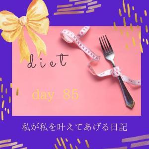 diet day 85✨