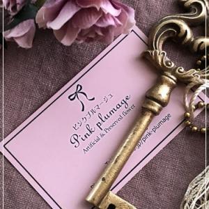 可愛い大人ピンクの名刺が出来ました♡