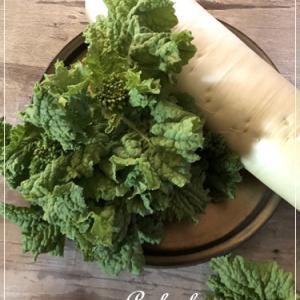 育った野菜で作る七草がゆ