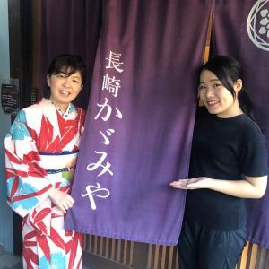 長崎県在住の方へ届け~ かがみやの宿泊と浴衣レンタルのお得なキャンペーン