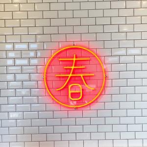 【カナダ】リッチモンドのボバティーのお店 chun yang