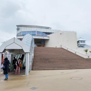 【鹿児島】世界でここだけしかない!!珍しい温泉。