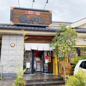 【鹿児島】現地在住の友達が薦めるお寿司屋さん