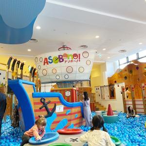 東京ドームにある子供の遊び場「Asobono」