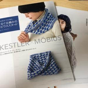 編み物新刊3冊買いました(2019秋冬)