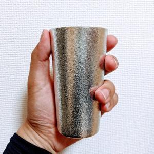 能作の錫製ビールグラス(ビアカップ)を使ってみた感想
