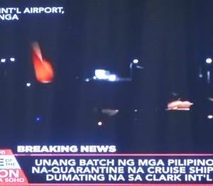 フィリピン人309人を乗せた第一便が昨夜クラーク空港に着陸