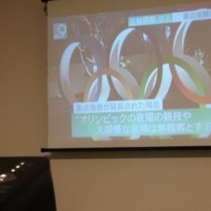 東京5輪無観客開催と自宅で見るプロジェクターTV