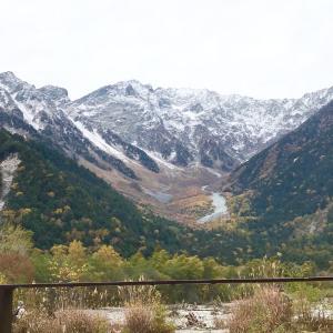 ハイキングと焼き魚で朝食編☆1泊2日で上高地に宿泊してみました!GOTOキャンペーン
