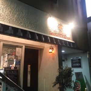 五反田で美味しかったイタリアン♡