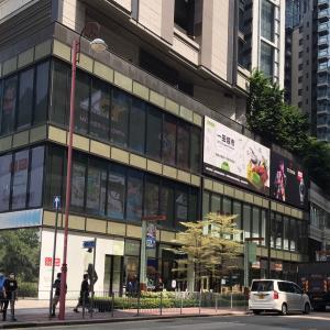 北角の韓国のスーパーへ@新世界韓国食品