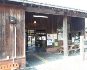 鉄印帳を求め!天竜浜名湖鉄道へ 静岡浜松