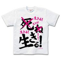 パロディTシャツ おもしろTシャツ ギャグTシャツ 続々追加!!