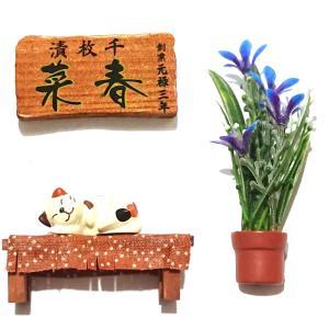 京都シリーズ京町家キット漬物屋さん№4小物作り屋根を貼り完成