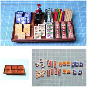 昭和シリーズ駄菓子屋№3畳や扉や駄菓子などの小物を作りました
