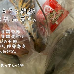 今夜は金目鯛の煮付け〜