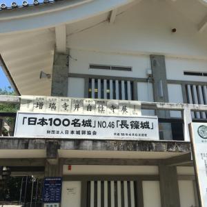 長篠城跡地に行ってきた。