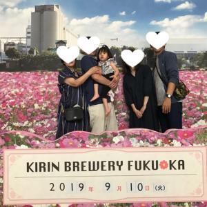 家族旅行2019