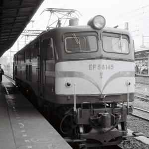 EF58 145 品川
