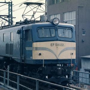 EF58 122 荷2634レ 1985年