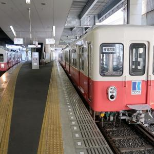 高松琴平電気鉄道 志度線
