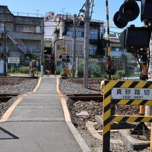 真砂踏切 東海道本線