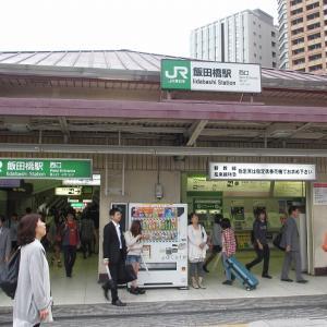 JR飯田橋駅 2013年
