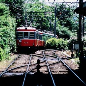 モハ1形 スイッチバック列車交換