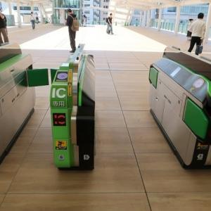 新自動改札機 JR東日本