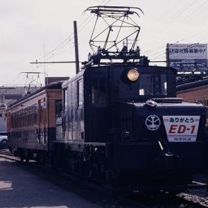 ED1凸 1度目のさよならイベント 蒲原鉄道