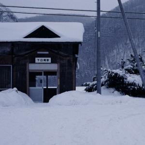 なつかしの白滝シリーズ 石北本線 2005年1月