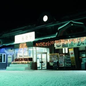 冬の名寄駅 宗谷本線 2006年