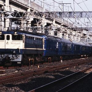 EF651110 夢空間 オクシナ回送 回4541レ