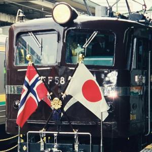 EF5861 ノルウェー御召 駅撮り