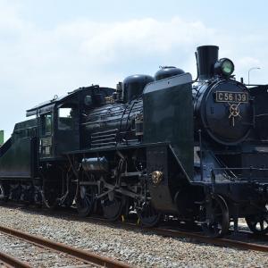 C56139 神奈川臨海鉄道