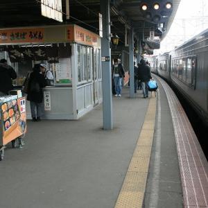 駅弁売り 駅そば 函館駅