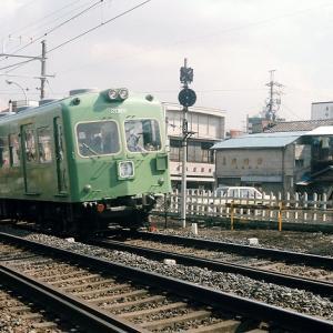 京王2000系 緑の電車 #2