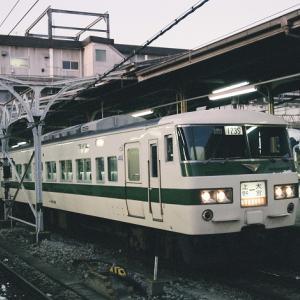 新幹線リレー3号 123S 185系200番代