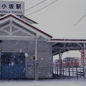 小坂駅 小坂製練鉄道