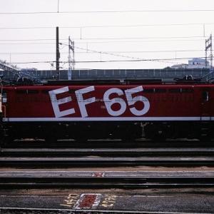 それぞれの色 EF65PF