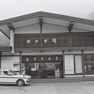 南木曽驛 中央西線 1988年