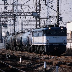 EF65119