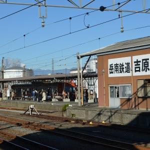 吉原駅 岳南鉄道 2011年12月