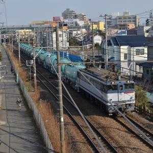 米タン 南武線経由 EF65 8277レ