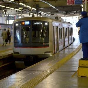 お立ち台 渋谷駅